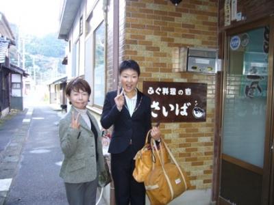 ♪安井さん&上田さん♪