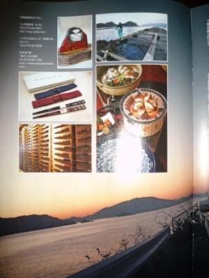 ☆『cartopia2月号 17ページ』☆