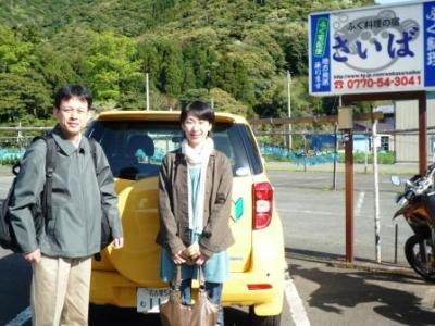 ☆藤田さま☆ご遠方からのご来館ありがとうございます〜♪