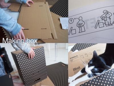 ikea ボックス