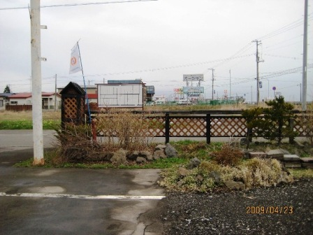 珈琲館2009春