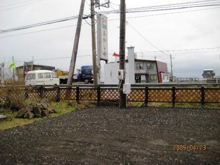 2009珈琲館春の景色