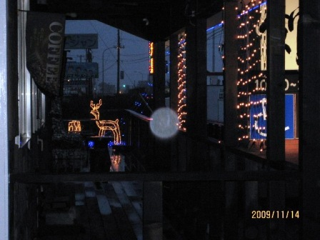 Pocket 2009珈琲館まえクリスマスイルミネーション