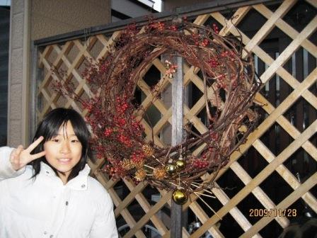 Poketto_Garden 2009 (112).jpg