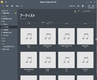 MusicCenter for PC