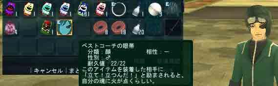20070315_301566.jpg