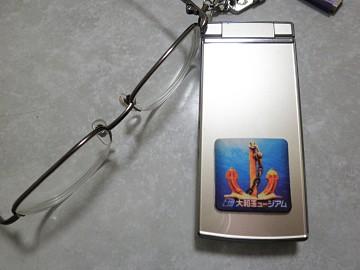 携帯クリーナー