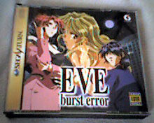 EVE burst errorのパッケージ