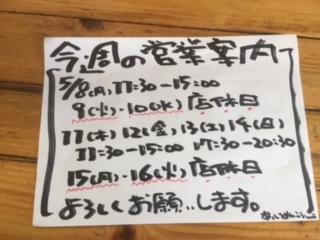 IMG_0919.JPG