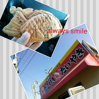 rakugaki_20121126_0001.jpg