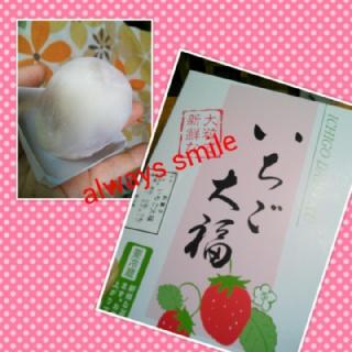 rakugaki_20121225_0003.jpg
