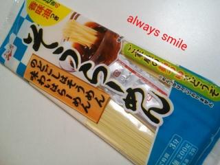 rakugaki_20130609_0007.jpg