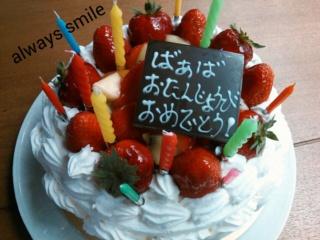 rakugaki_20150623124241284.jpg