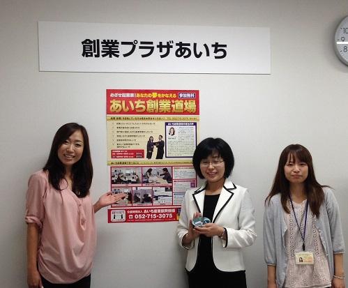 20130903東海ラジオ