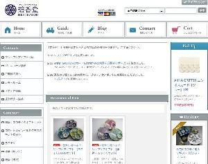 新サイトデザイン
