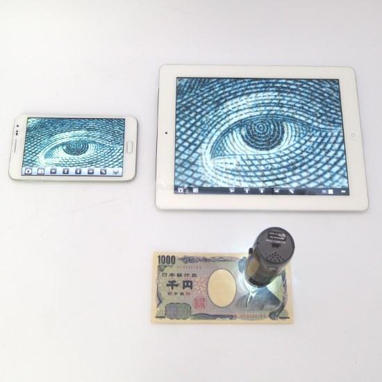 WIFIマイクロスコープでお札を撮影