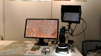 展示された顕微鏡屋のUM08