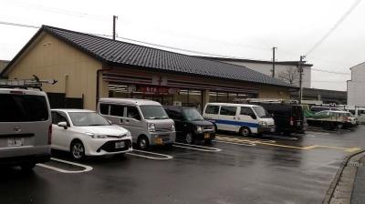 セブン-イレブン梅小路公園西店の外観