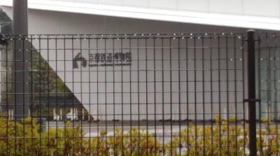 京都鉄道博物館の名前表示