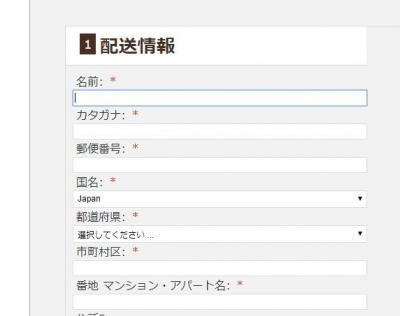 日本語が変1