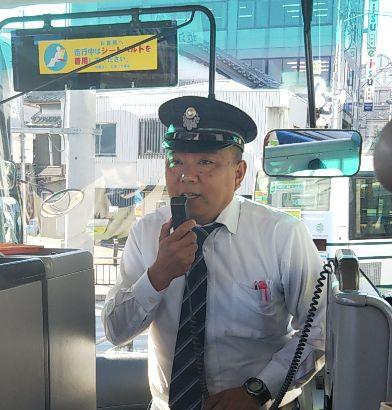 運転手の井田さん