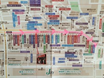 神保町〜駿河台の地図
