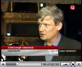 アレクサンドル・スメルコフ