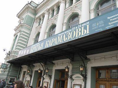 マリインスキー劇場の玄関