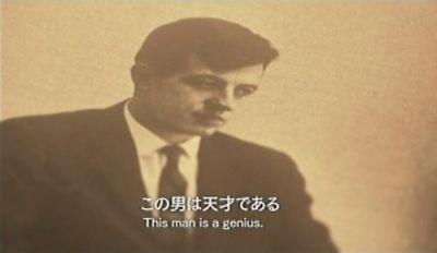 ジョン・ナッシュ博士
