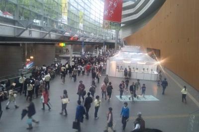東京国際フォーラムガラス館