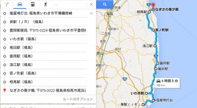 福島(1).png