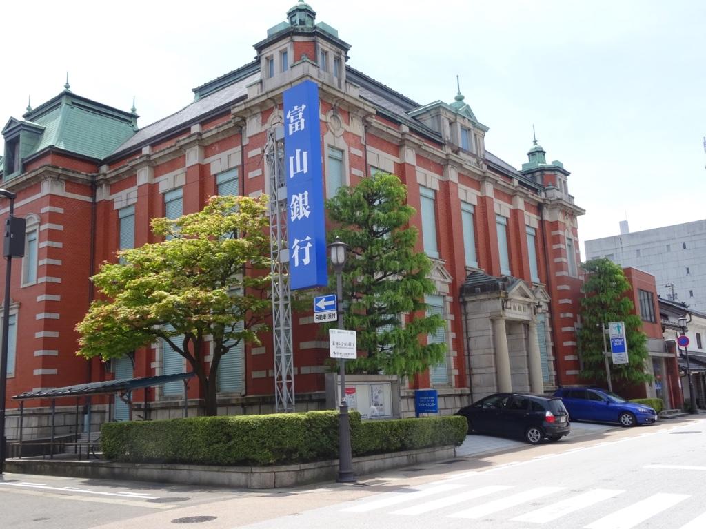 富山銀行本店.jpg