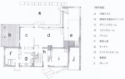 1階平面図.png