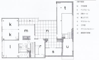 2階平面図.png