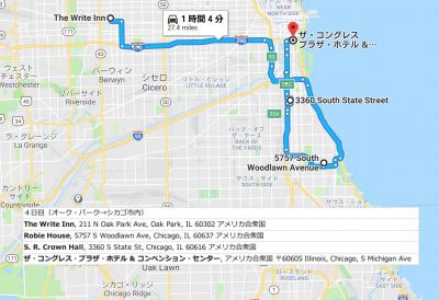 4日目(オーク・パーク〜シカゴ市内).png