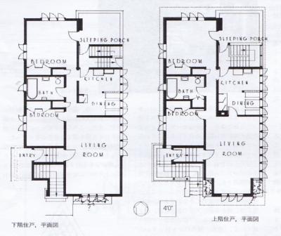 01アメリカン・システム・アパートメント.jpg