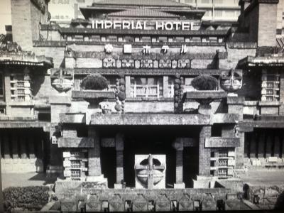 帝国ホテル3.jpg