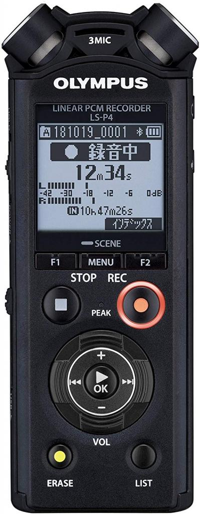 OLYMPUS リニアPCMレコーダー LS-P4
