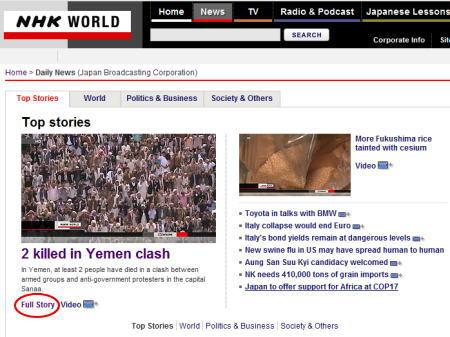 NHKワールド英語ニュース