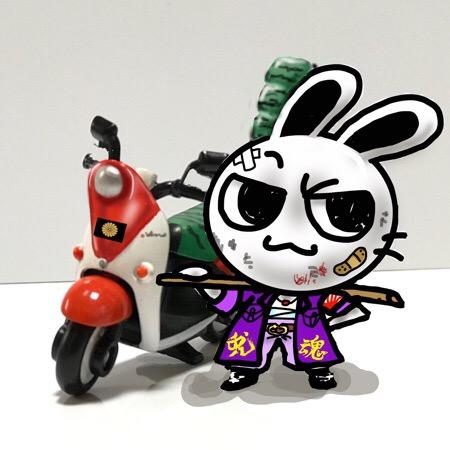 出川哲郎 テレビ東京 充電させてもらえませんか ヤマハ VINO 電動バイク 充電