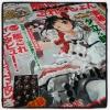 すゝめ Vol.5