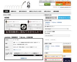 八起.info(新)