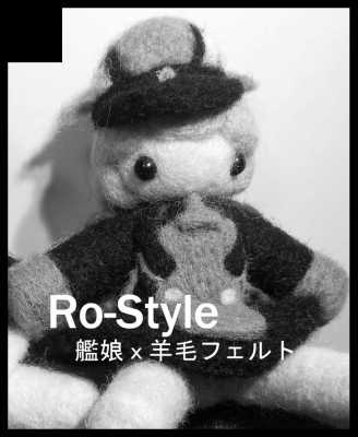 1月20日夜戦.jpg