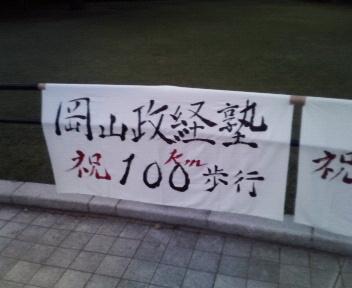 200805040517001.jpg