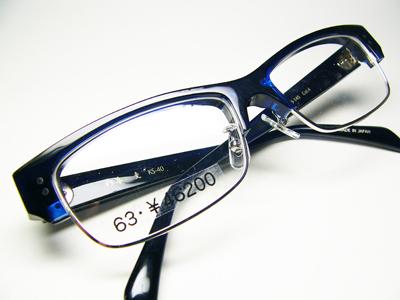 P1080191.JPG
