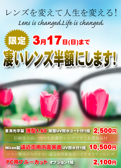 2013-02-25DM(BLOG裏).jpg