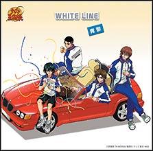 青酢 - WHITE LINE
