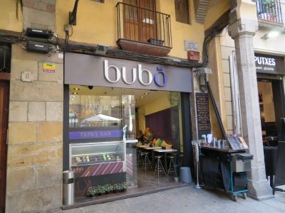 Barcelona428.4.jpg