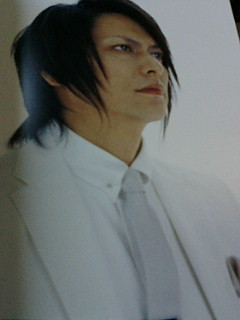 Tweet 7/21 櫻井敦司 2004年 愛の惑星ツアーパンフ BUCK