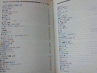 NEC_1619.JPG